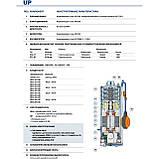 Cкважинный насос погружной Pedrollo UPm 8/3-GE, фото 6