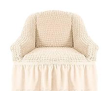 Чехол на кресло универсальный натяжной на резинке с юбкой Кремовый Жатка