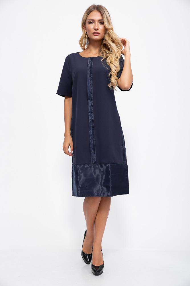 Платье 150R619 цвет Синий