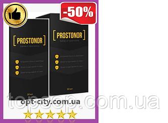 Простонор капли от простатита Prostonor,Prostonor форте Простонор капли от простатита