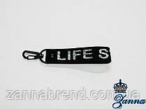"""Подвеска тканевая двухслойная (нубук черный) с металлическим крючком (карабин) """"Life style"""""""