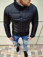 Хит! Крутая Теплая куртка на Зиму! Утеплитель - синтепон 250 мм!