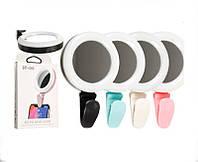 Кольцевая селфи лампа с зеркалом на прищепке для телефона HR 20 ,селфи кольцо