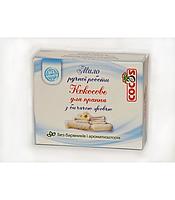 Мыло ручной работы для для стирки с бычьей желчью Cocos 120 гр (7047)