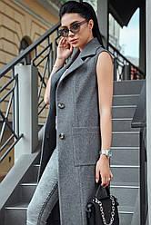 Пальто без рукавов серое женское демисезонное кашемировое