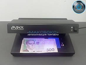 Детектор валют PRO 12 PM LED