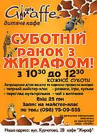 Плакаты Хмельницкий