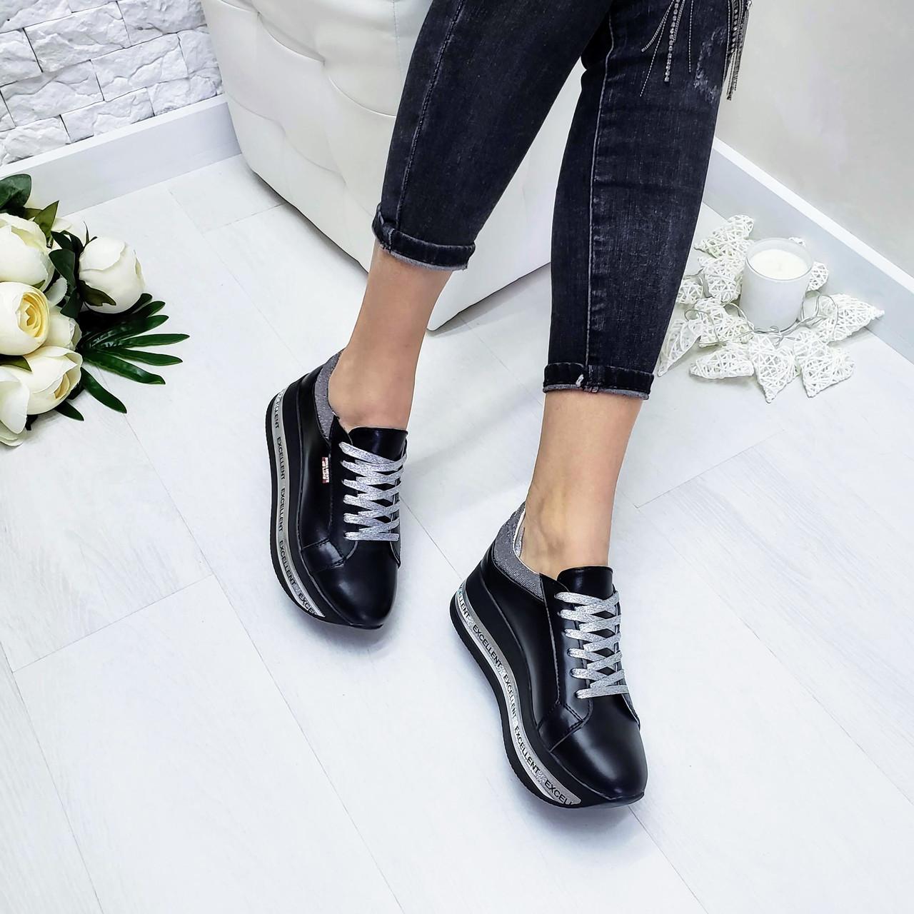 Женские кроссовки на платформе черная кожа