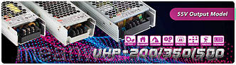 MEAN WELL представляет модели с выходом 55 В для серии UHP-200/350/500.