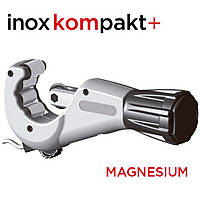 Труборез профессиональный для нержавеющих, стальных, медных труб 3-45мм ZENTEN INOX Kompakt+ 7545-1