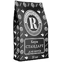 Ройчер Стандарт сухой корм для котов 10 кг