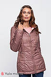 Двусторонняя демисезонная куртка для беременных FLOYD капучино с персиковым, фото 5