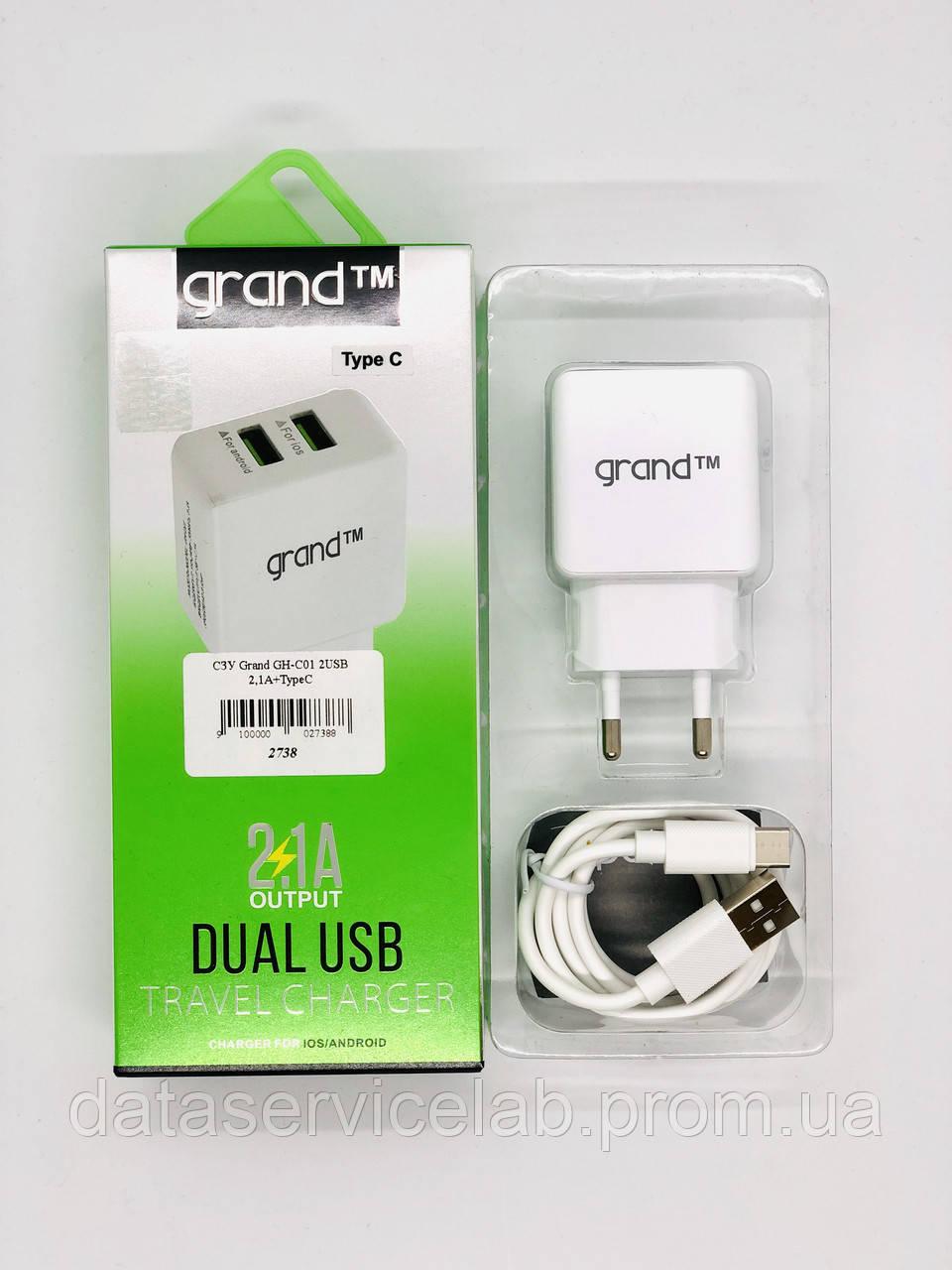 Зарядний пристрій Grand GH-C01 2USB 2.1A+Type-C White