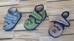 Детские тапочки 22-29 обувь