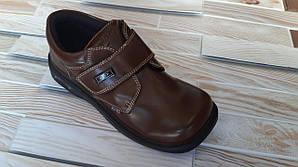 Детские ботинки 22-29