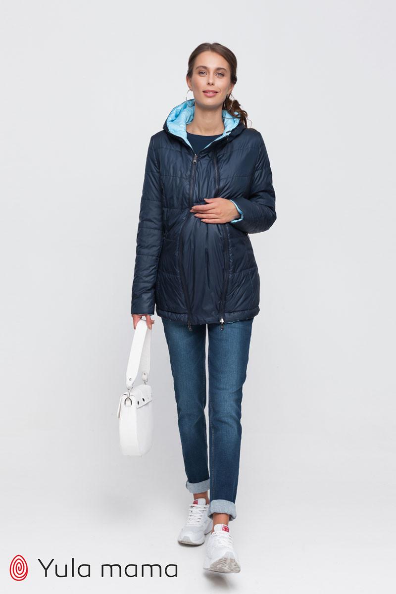 Двусторонняя демисезонная куртка для беременных FLOYD синяя с голубым