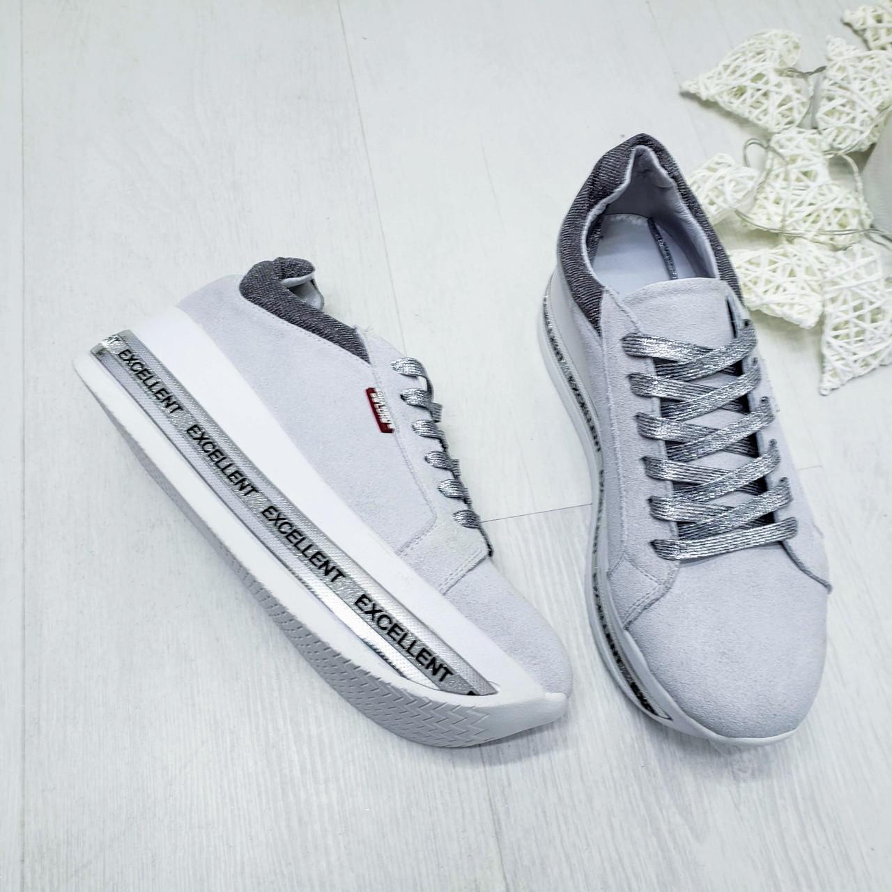 Женские кроссовки на платформе белая замша