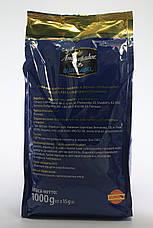 Кофе в зернах Ambassador Blue Label 1 кг Польша, фото 3