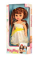 Кукла 219-N-2 (Темные волосы) Кукла 219-N-2 (Темные волосы) 33см,, в кор-ке, 19,5-38-8,5см