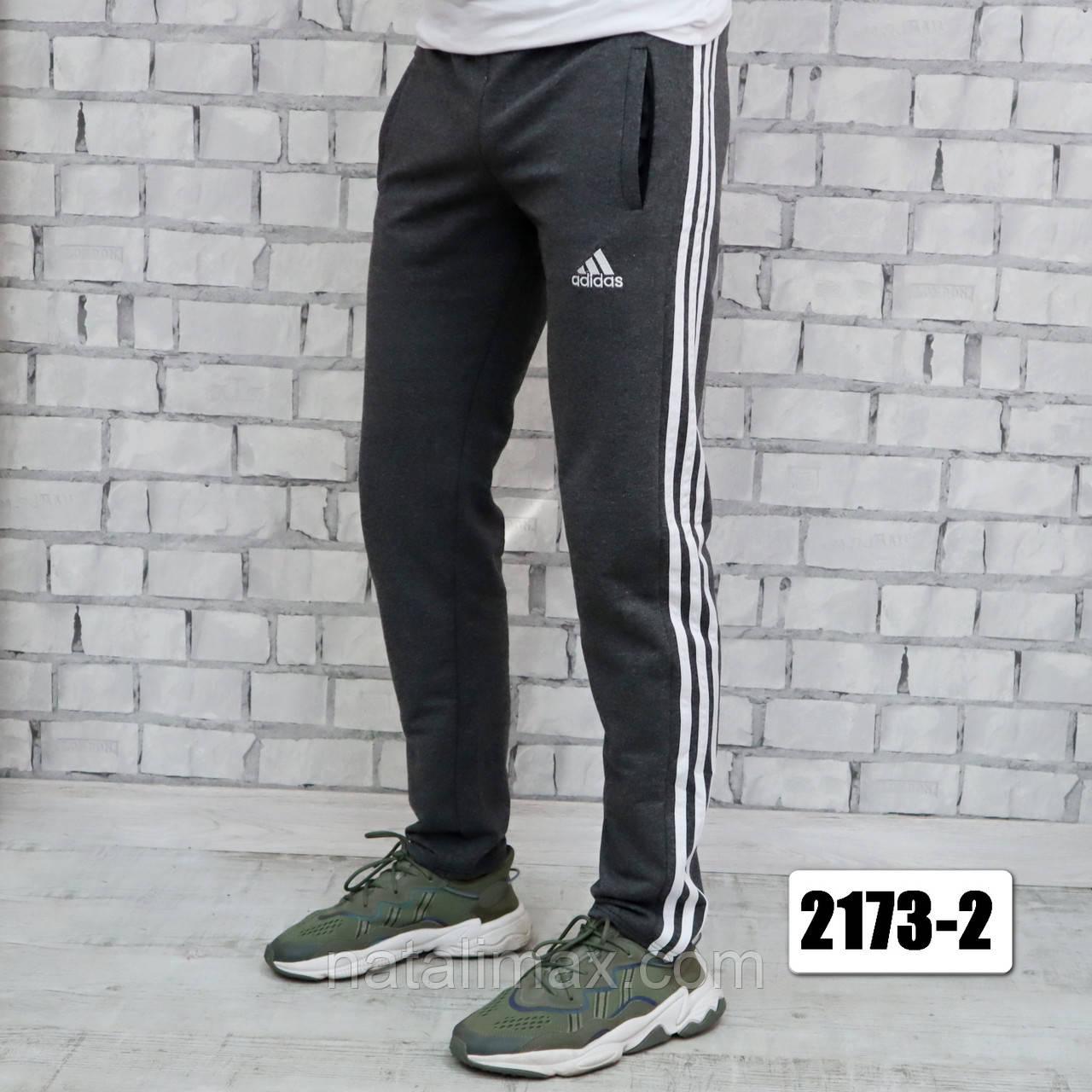 Брюки спортивные мужские из ДВУНИТКИ, РОСТОВКА от 46 до 54 р/ра. . Спортивные штаны для мужчин.
