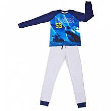 Детская пижама для мальчика Tobogan Испания 88008 Синий