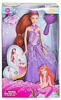 """Детская игрушка для девочки """"Кукла русалочка с юбкой-трансформером"""" (с одеждой и аксессуарами)"""