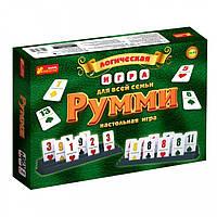 """Логическая настольная игра для всей семьи """"Руммы"""" (для детей и взрослых)"""