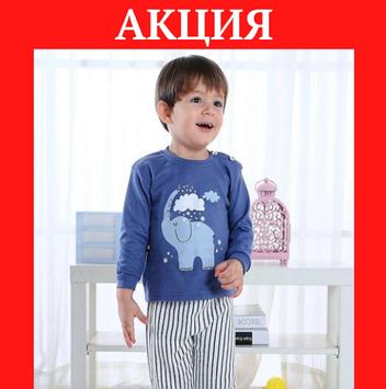 Детская пижама Пижама детская для ребенка Пижама детская Детская пижама хлопок Пижама для ребенка