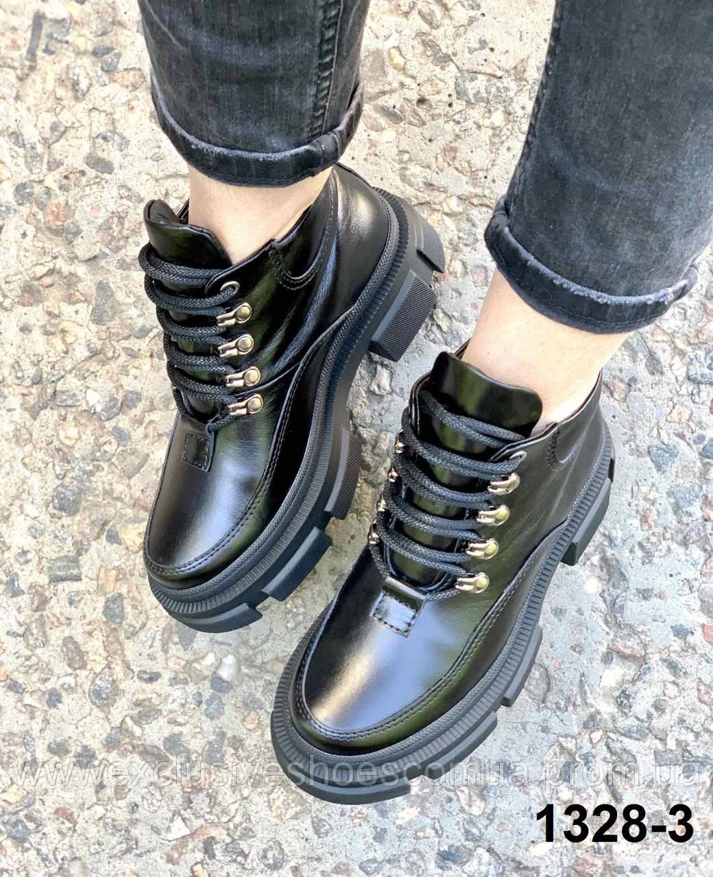 Жіночі шкіряні черевики чорний рабат
