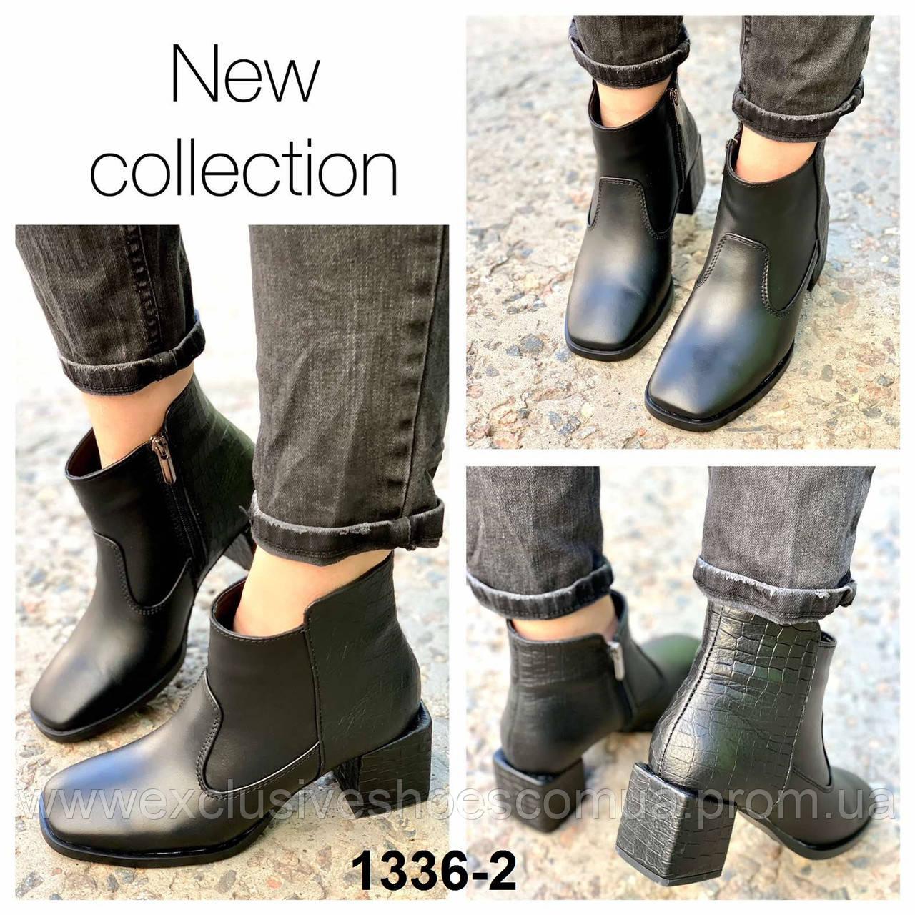 Ботинки женские демисезон кожаные черные на каблуке