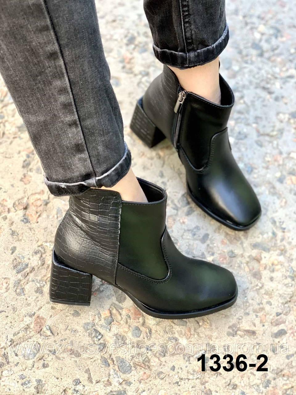 Жіночі шкіряні осінні черевики на підборах з тупим носком