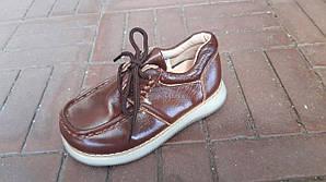 Туфли детские полуботинки 23-28