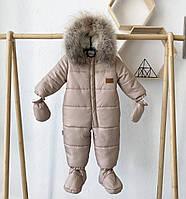 """Зимовий комбінезон з рукавичками і чобітками """"Северленд"""", розміри 74-80 і 80-86 (молочний), фото 1"""