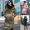 Р 42-48 Зимняя удлиненная куртка-пальто с капюшоном 22448