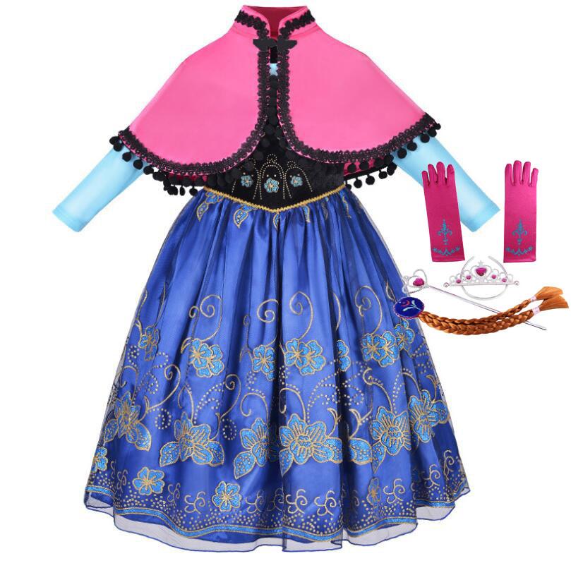 Праздничное платье принцессы Анны Холодное сердце с малиновой накидкой и аксессуарами - Anna, Princess, Frozen