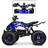 Квадроцикл электрический с мотором 1000W Profi HB-EATV1000Q2-7 (MP3) синий для детей от 8 лет, фото 6