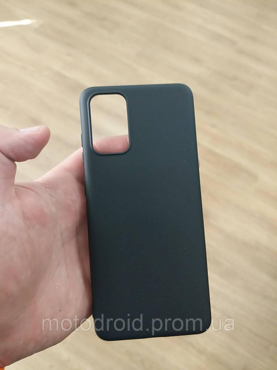 Чохол для Samsung Galaxy S20+