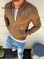 Мужская кожаная демисезонная куртка