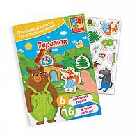 """Игра с мягкими наклейками для детей""""Сказки. Теремок"""" VT4206-38 (укр)"""