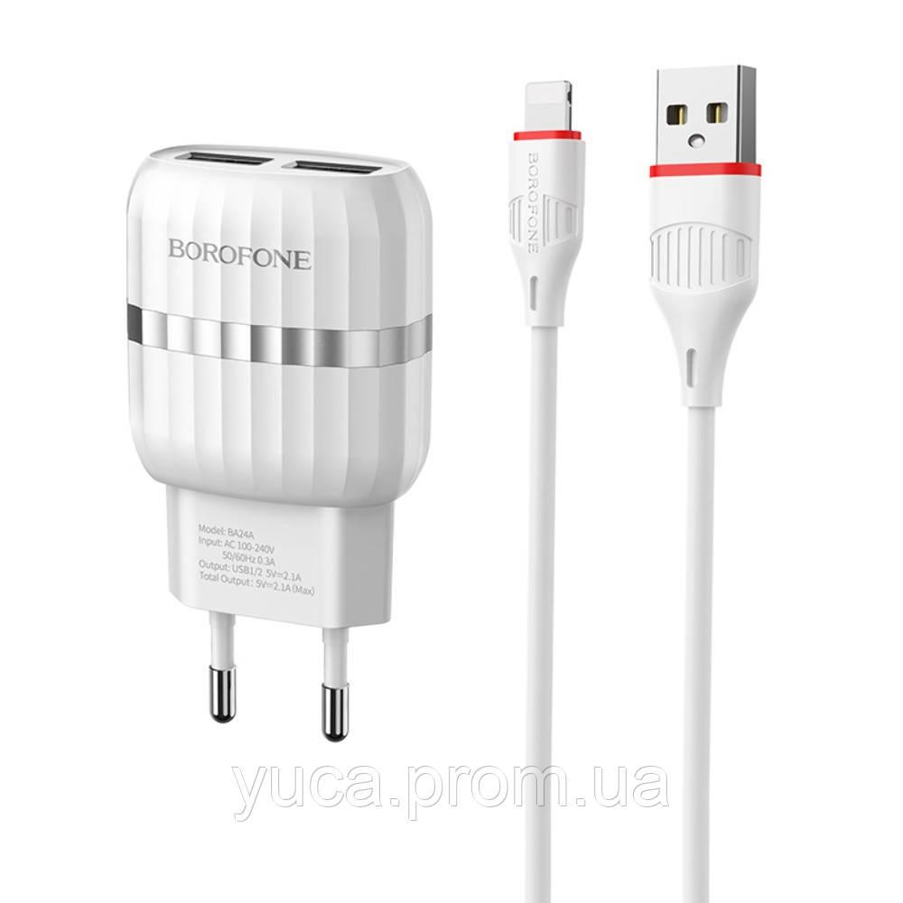 Сетевое зарядное устройство Borofone BA24A 2 USB 2.4A Lightning белое