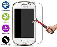 Защитное стекло для Samsung Galaxy Fame S6810 - HPG Tempered glass 0.3 mm (9H)