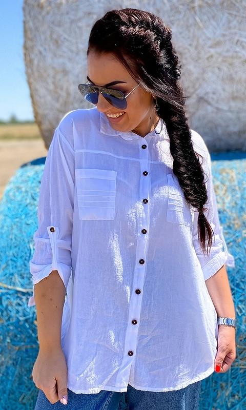 Рубашка 852632/4 46/48 белый