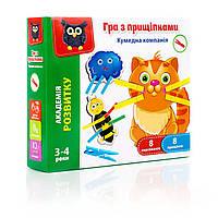 Детская настольная игра с карточками и прищепками Vladi Toys Смешная компания