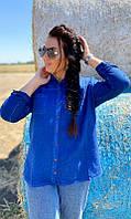 Рубашка 852632/3 46/48 синий, фото 1