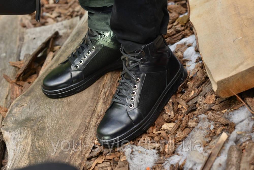 Ботинки натуральная кожа с замшевой вставкой черные
