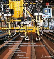 Комплексный подход к решению производственных задач автоматизации производства, автоматической и полуавтоматич