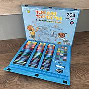 Детский набор для рисования 208 предметов в чемоданчике с мольбертом творчества юного художника детей мальчика