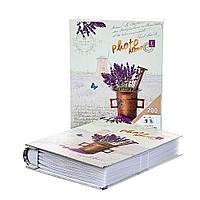 """Альбом для фотографій """"Прованс"""" (200 фото 10*15), фото 1"""