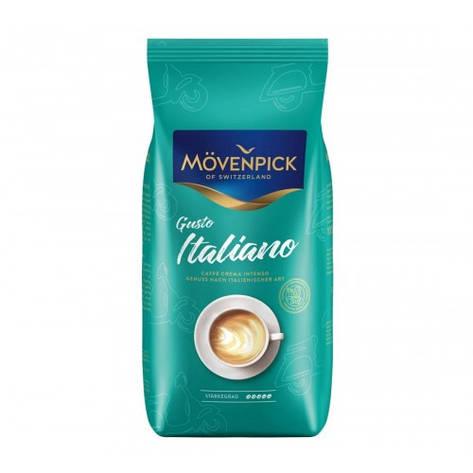 """Кофе в зернах J.J.Darboven Movenpick """"Gusto Italiano""""  1кг Германия, фото 2"""