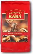 Кофе в зернах Віденська кава Espresso Classic 500 грамм Украина